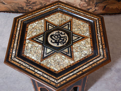 Ottoman Occasional Table