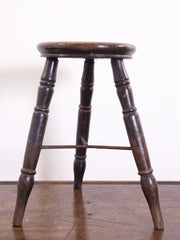 Steel Stretcher Stool