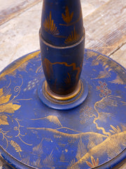 Chinoiserie Floor lamp