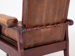 Reclining Easy Arm Chair