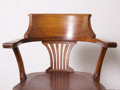 Oak Armchairs