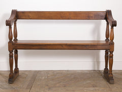 Oak Hall Bench
