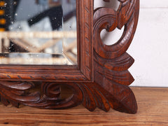 Oak Cushion Mirror