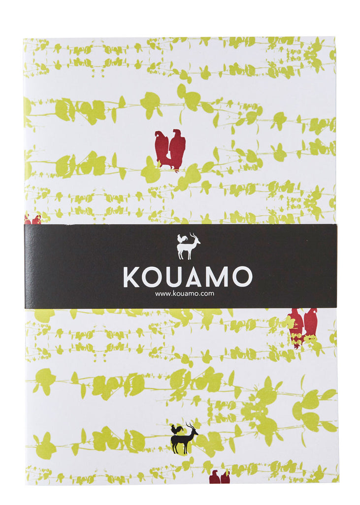 Kouamo - Bamena Printed Notebook (Unfurl Green) - Lined pages