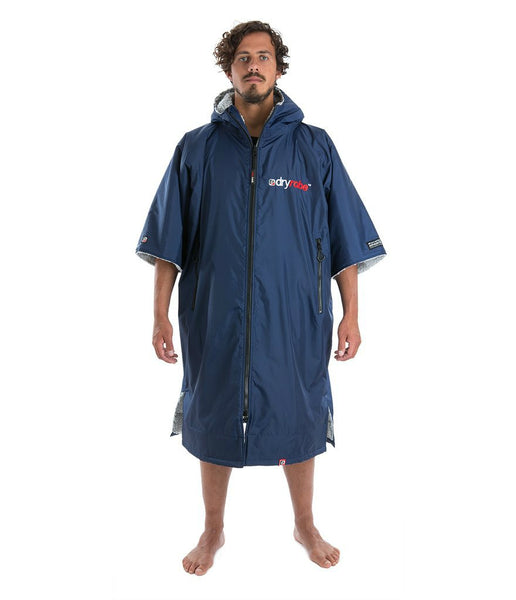 DRYROBE ADVANCE SHORT SLEEVE - LARGE ADULT SIZE