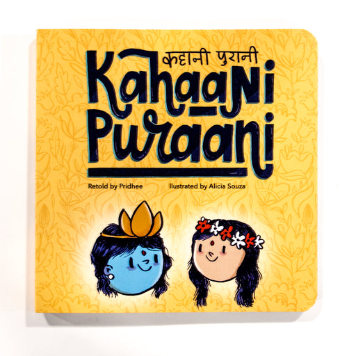 Kahaani Puraani Interactive Children's Book