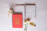 The Planner Of Infinite Happiness 2018