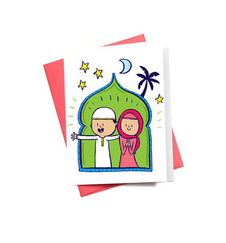 Eid Mini Greeting