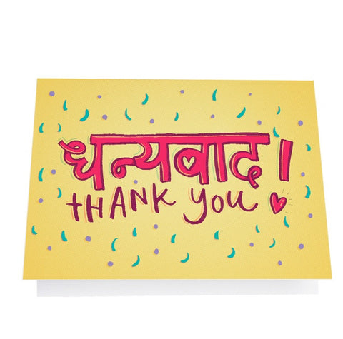 Greeting Cards - Mini Thank You Cards (set Of 5) Greeting