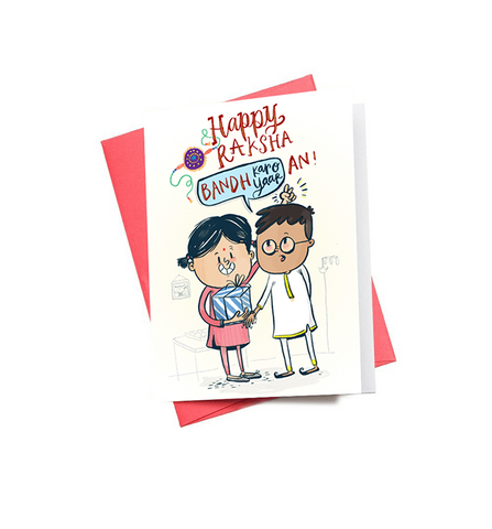 Happy Raksha Bandhan Mini Greeting