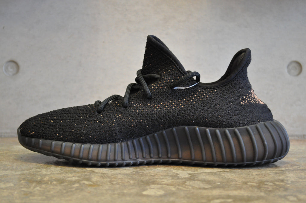 "Adidas Yeezy Boost 350 V2 ""Black Copper"" - CBLACK/COPPMT/CBLACK"