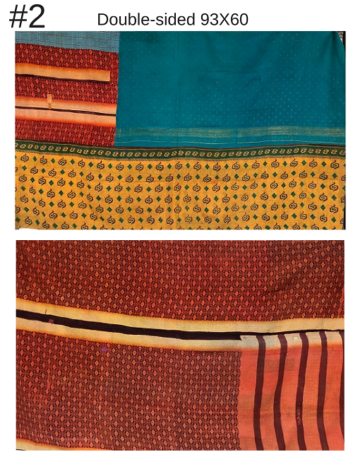 Vintage Double-Sided Kantha Throws