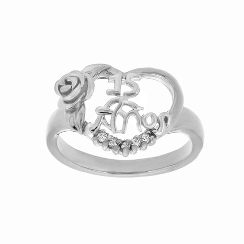 "Sterling Silver ""15 Anos"" CZ Hear Ring with Flower"