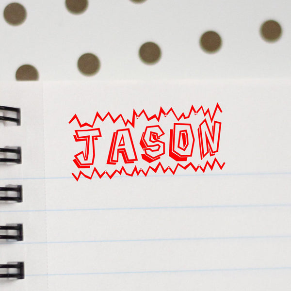 "Personalized Kids Name Stamp - ""Jason"" Squiggles"