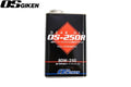 OS Giken 250R LSD Gear Oil GL-5 Full Synthetic 80W-250 1L Can