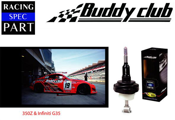 Buddy Club Racing Spec Quick Shift Kit for 2003-09 Nissan 350Z