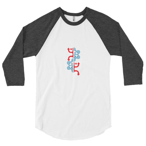 Coqui and Sun 3/4 sleeve raglan shirt Long Sleeve - MyBorinquen.com Web Store