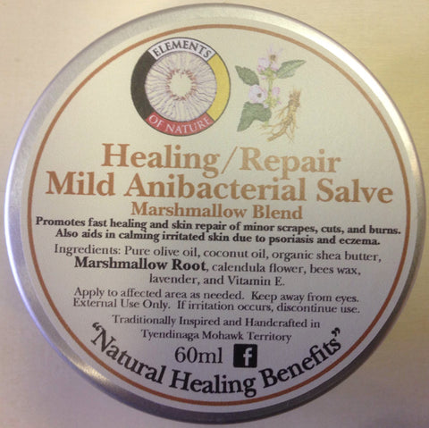 Marshmallow Root Salve **Best Seller**