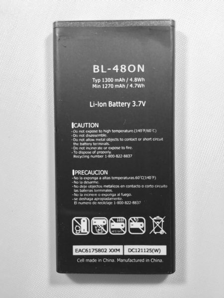 LG Optimus M+ MS695, Optimus Plus AS695 Standard Battery (BL-48ON)
