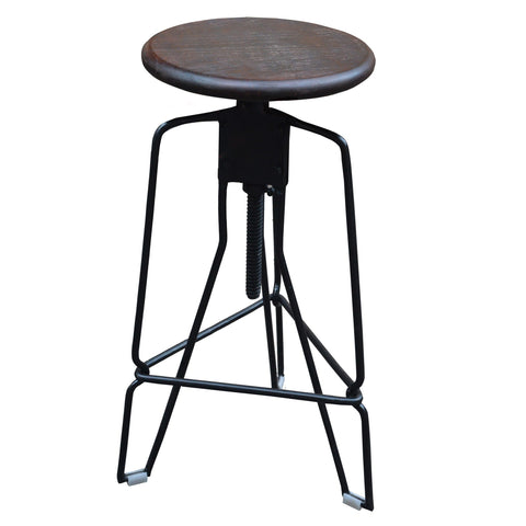 Bar Stool - Rockwell Adjustable Bar Stool