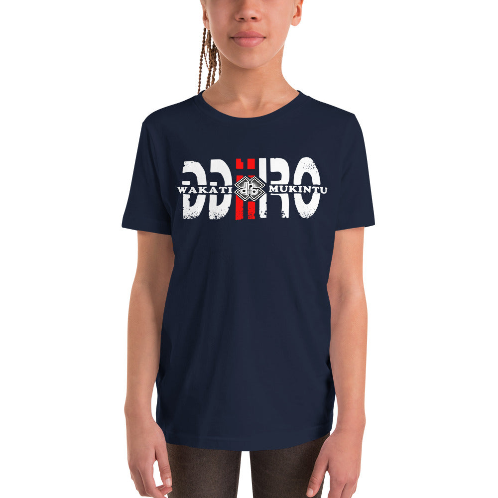 DDIIRO Youth Short Sleeve T-Shirt