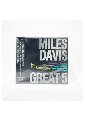 Miles Davis - Great 5  (Limited Edition 5 SACD Box Set)