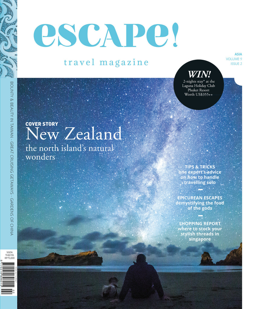 escape! Apr/May 2016