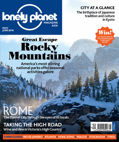Lonely Planet May/Jun 2016