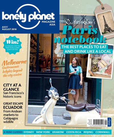 Lonely Planet Jul/Aug 2016