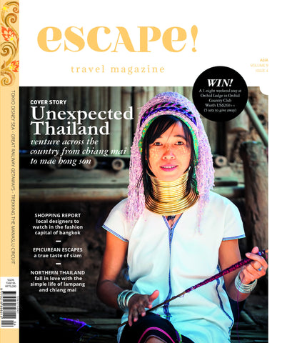 escape! Aug/Sep 2016