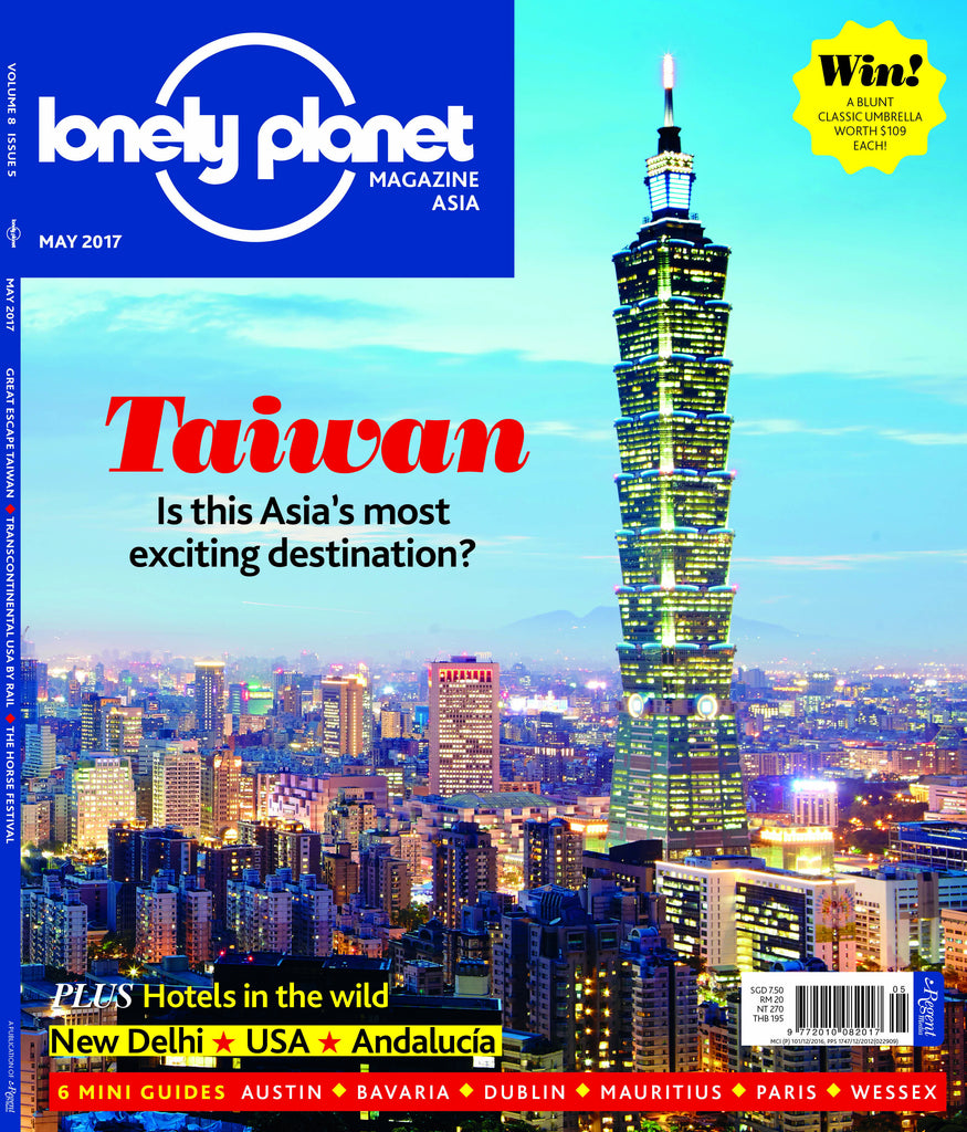 Lonely Planet May 2017