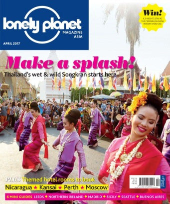 Lonely Planet April 2017