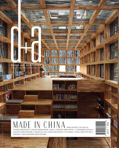 "d+a - Annual 2017 ""Made In China"""