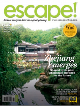 escape! Apr/May 2014