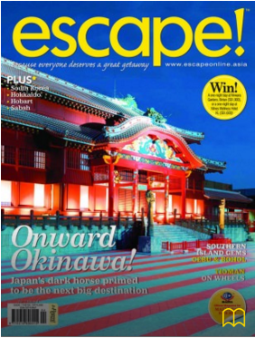 escape! Aug/Sep 2014