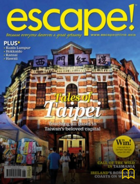 escape! Dec/Jan 2015