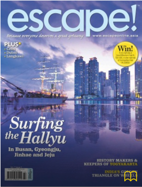 escape! Jun/Jul 2014