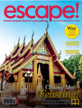 escape! Oct/Nov 2014