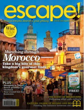 escape! Oct/Nov 2015