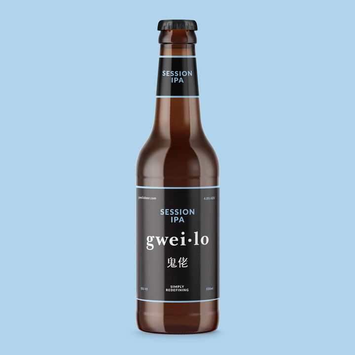 gweilo craft beer hong kong session ipa