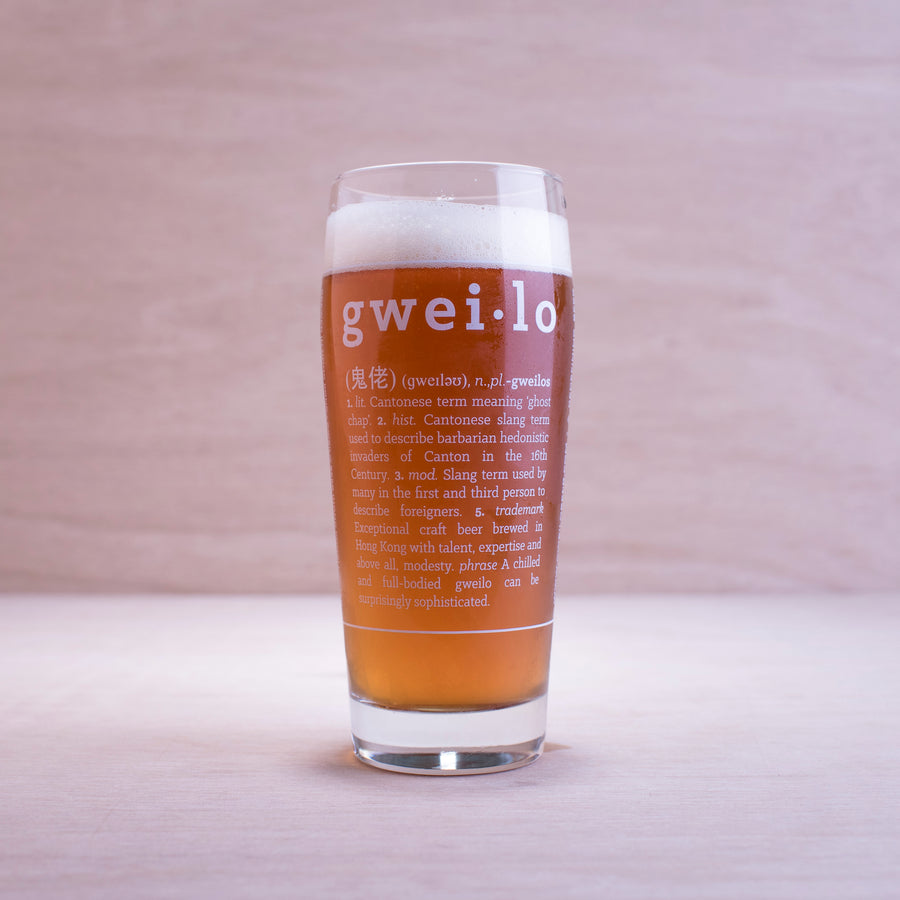 Gweilo 50cl beer glass