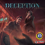 Deception: Murder in Hong-Kong (engl.)