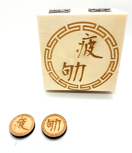 Wellplayed Lazor: Bushido Token Set with Boxes