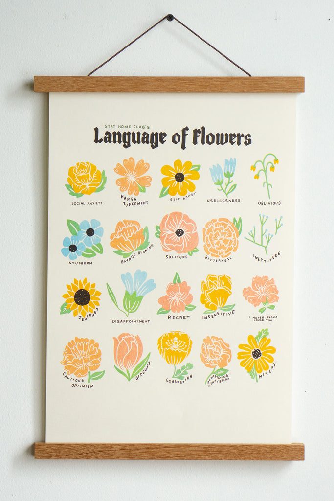 "Language of Flowers riso print - 11"" x 17"""
