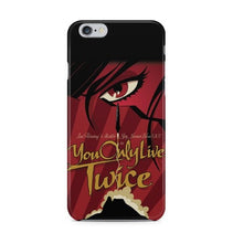 You Only Live Twice Case - You Only Live Twice Case - 1