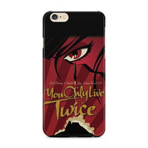 You Only Live Twice Case - You Only Live Twice Case - 2