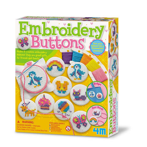 4m-embroidery-buttons- (1)