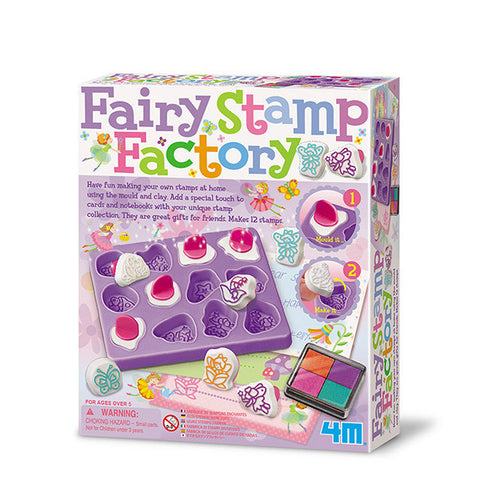 4m-fairy-stamp-factory- (1)