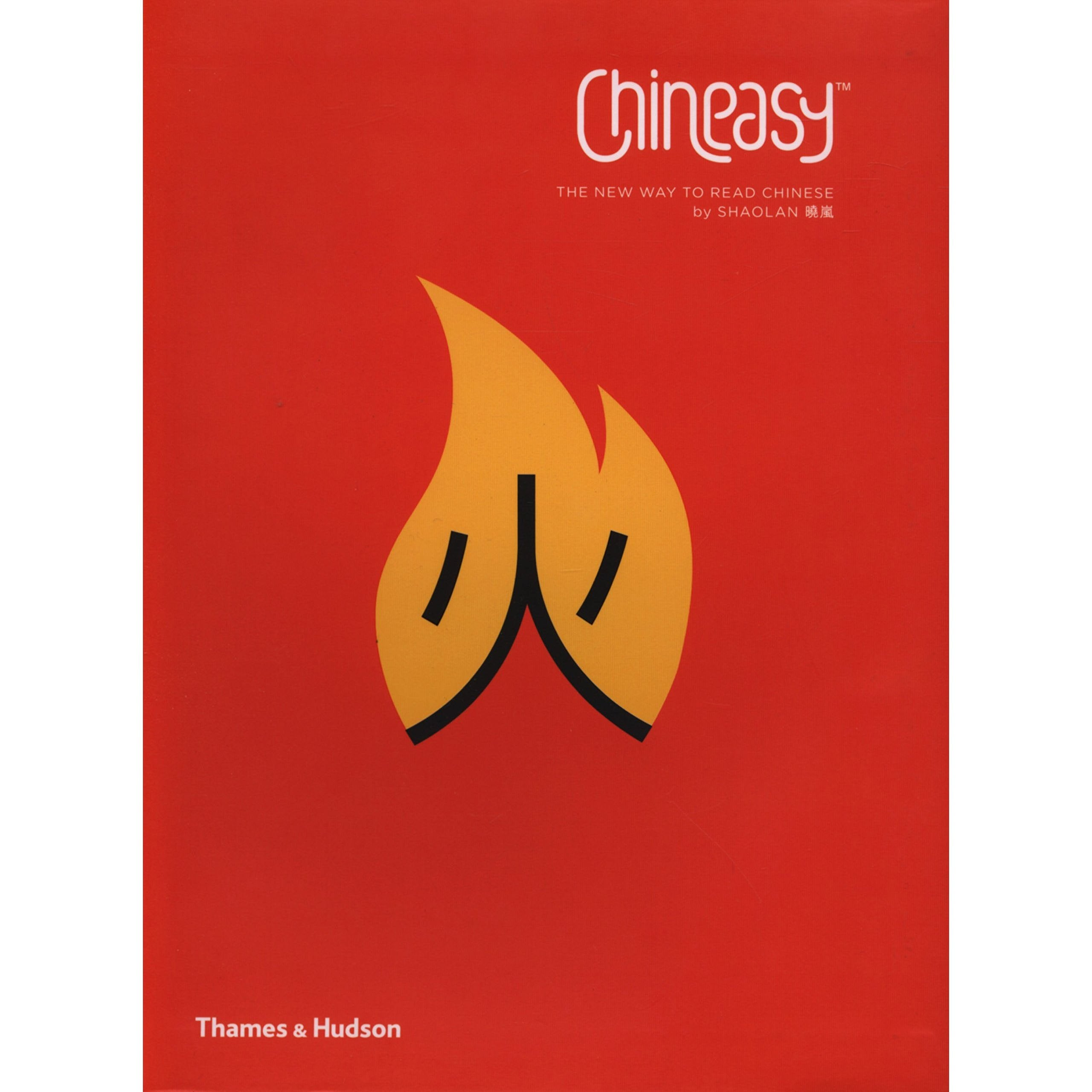 Chineasy The New Way To Read Chinese Pre Order Est