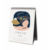 rifle-paper-co-2017-maps-desk-calendar-04